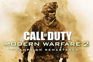 《使命召唤6:现代战争2重制版》公布!PS4限时独占