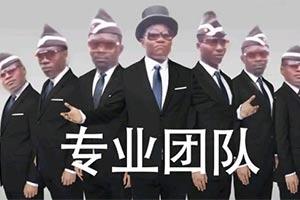 每周梗早知道:黑人抬棺什么鬼? PS5手柄惨遭恶搞!