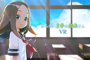 《擅长捉弄的高木同学 VR》上架Steam 快来吃狗粮!