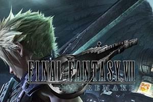 《最终幻想7:重制版》将提供退款 解决玩家买错版本问题