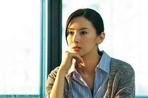 日本知名女星北川景子怀孕!丈夫Daigo是前首相外孙