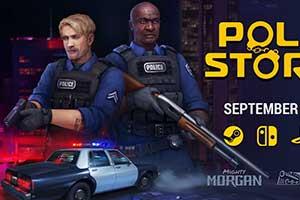 《警察故事》你的强 超乎你想象 快来做正义的维护者
