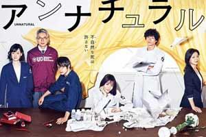 部部经典!日本网友评选疫情期间最想看的十部日剧
