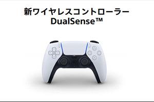 索尼:PS5游戏阵容近期公开!游戏阵容将会非常强劲