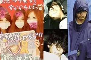 """日本变态杀人犯因""""太帅""""受妹子追捧 出书炫逃亡史!"""
