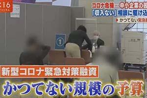 老板借一亿日元发工资!日本同人志印刷业损失惨重