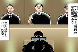 惊呆网友!日本一博主将死刑犯行刑前的日常画成漫画