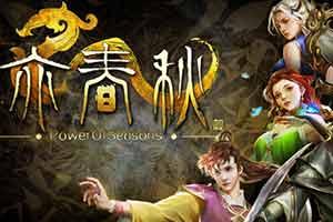 《亦春秋》今日正式上线 首周享9折特惠只要50元!