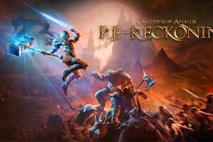 《阿玛拉王国:惩罚》官宣重制!画面和玩法全新重制