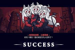 Steam免费独立游戏《地狱把妹王》好评率高达98%!