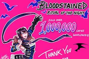 《血污:夜之仪式》销量破百万 游戏开发路线图公开