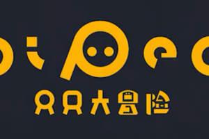 腾讯旗下游戏《只只大冒竟然直接就被�@�o�档篮谏�拳影�o攻了回�硐铡�7月2日将登陆国〓行NS!
