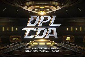 夜久雨休风又定 火猫直播DPLCDA《DOTA2》职业联赛