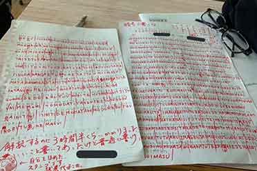 史上最狂学生!老师三小时竟然破解已经灭绝的语言文字