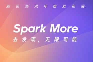 腾讯游戏发布会汇总:超40款新产品 赛博朋克demo亮了