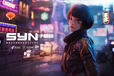 光子工作室大型开放世界FPS游戏《代号SYN》专题上线