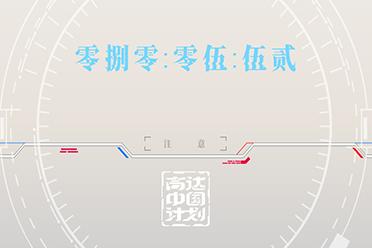 """万代预告大惊喜!""""高达中国计划""""倒计时网站上线"""