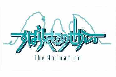 SE动作RPG《美妙世界》改编动画公布先导预告片!