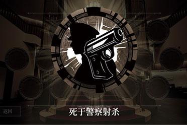 真人惊悚游戏《终结降临》Steam版将于7月17日推出