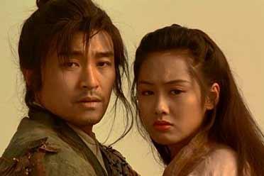 星爷后悔当初没和朱茵走下去?14张中国娱乐圈老照片