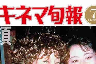 日媒电影旬报评选2000年本土10佳电影 你看过几部?