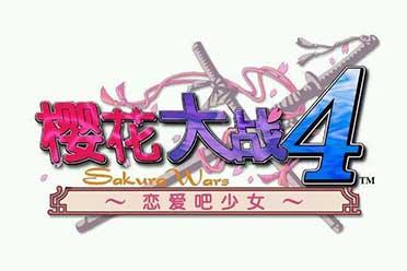 方块平台现在可免费领取《樱花大战4》!自带简中!