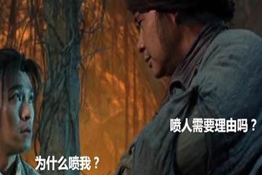 """新华网发布文章:""""'祖安文化',真的该管管了!"""""""