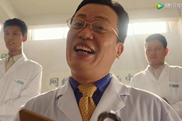 《穿越火线》网剧杨教授登场:笑容狰狞油腻很还原!