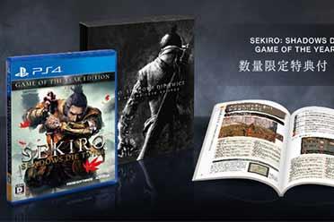 PS4《只狼:影逝二度》年度版将发售!含限量特典