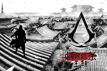 育碧应该做一款中国版《刺客信条》吗?