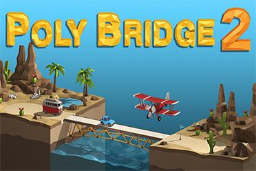 好评如潮游戏《桥梁建筑师2》首次开启折扣优惠活动