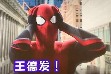 《禁闭求生》里的大蜘蛛到底有多可爱?来跟我瞧瞧