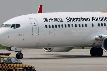 深航客机遇紧急情况骤降近6千米 发出7700紧急代码