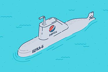 百事曾有17艘俄罗斯军用潜艇 20条趣味冷知识大盘点