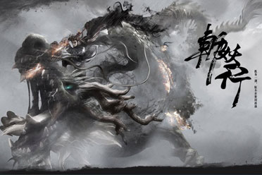 国产RPG《斩妖行》官中Steam正版分流下载发布!