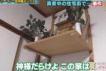 日本一男生一心想考早稻田 结果最后成大型真香现场!