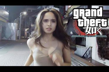 """真人版GTA+如龙!《GTA:如龙》最终篇""""英雄救美"""""""