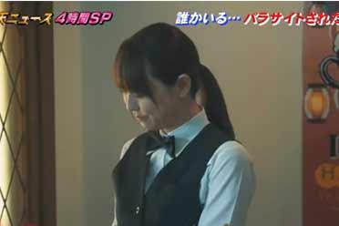 毛骨悚然!日本女星家中被人装窃听器还藏浴室偷窥