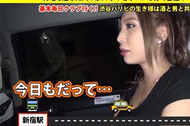 三观尽碎?日本一高颜值美女私生活混乱但获网友赞赏