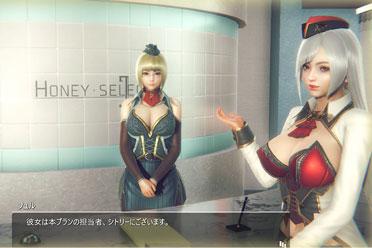 i社《甜心选择2》新DLC公布!特殊诊疗室小姐姐亮相