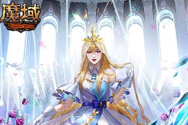 域见花魁今夕晶艳加冕 魔域玩家独享2千万水晶玫瑰摘得桂冠