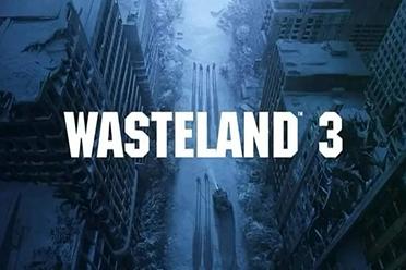 《废土3》图文评测:充满选择的残酷末世