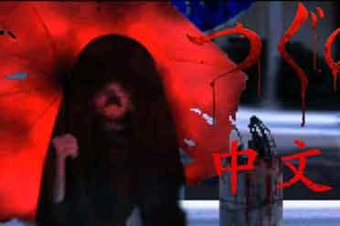 《恐怖翌日》第三部 母亲失踪 父亲和女孩都被吞噬