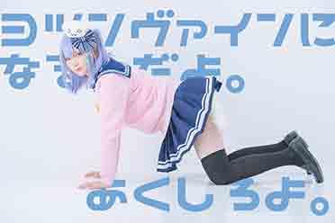 青涩可爱的青春美少女你喜欢吗 日本模特まの美图赏