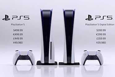 索尼大法好!PS5价格正式公布 499/399美刀带回家 !