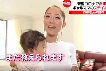 太励志了!日本一全职主妇带5个孩子省钱攒出一栋房