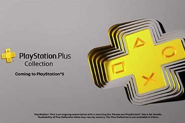 PS Plus Collection首发游戏阵容 独占大作抗衡XGP!