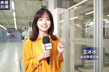 """初恋脸!央视""""高颜值""""女记者走红 颜值甜美度满分"""