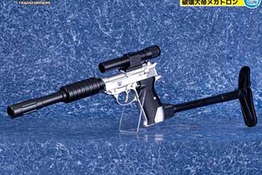 《变形金刚》威震天水枪新玩具 无法变身机器人形态