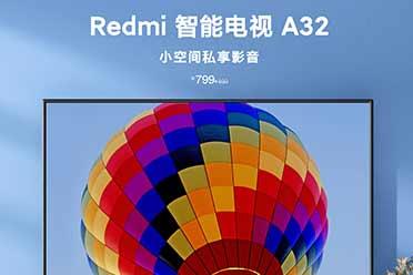 Redmi电视惊爆超低价!55寸4K大屏体验爆电脑显示器